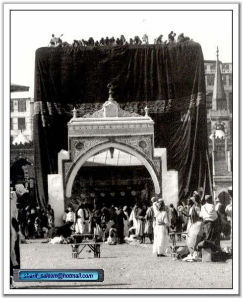 Holi Kaba At Ancient Time